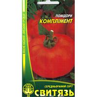 Комплимент семена томата (Свитязь, Украина)