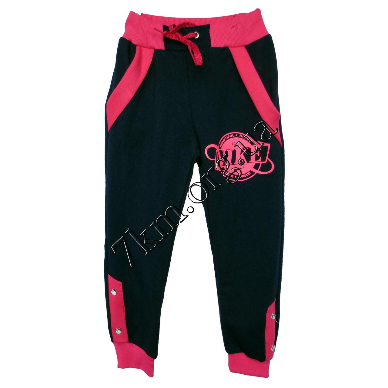 Спортивные штаны Реплика Nike для девочек (5-8 лет) трикотажные Темно синие Оптом.