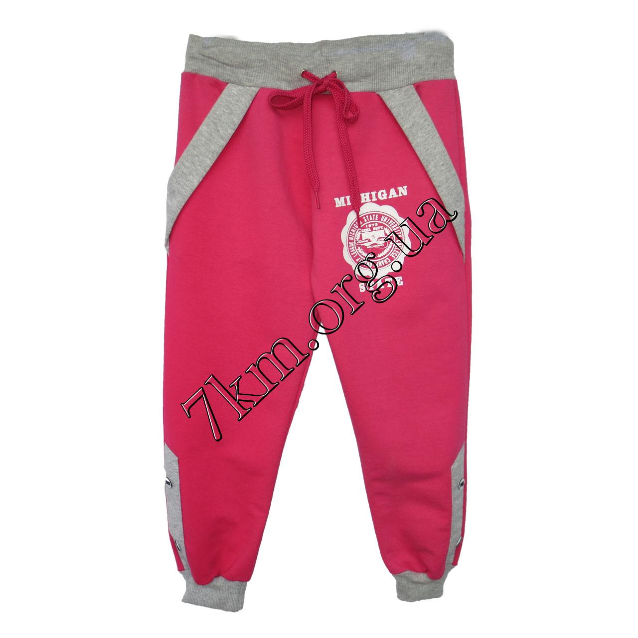 Спортивные штаны Michigan для девочек (5-8 лет) трикотажные Малина Оптом.