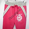 Спортивные штаны Michigan для девочек (5-8 лет) трикотажные Малина Оптом., фото 2