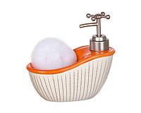 Диспенсер для жидкого мыла (моющего средства) керамический с подставкой под губку Ванночка оранжевая 755-097