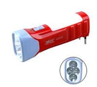 Фонарь ручной аккумуляторный с боковой подсветкой