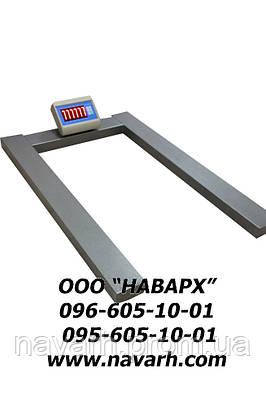 Весы паллетные 1200х800-1т.