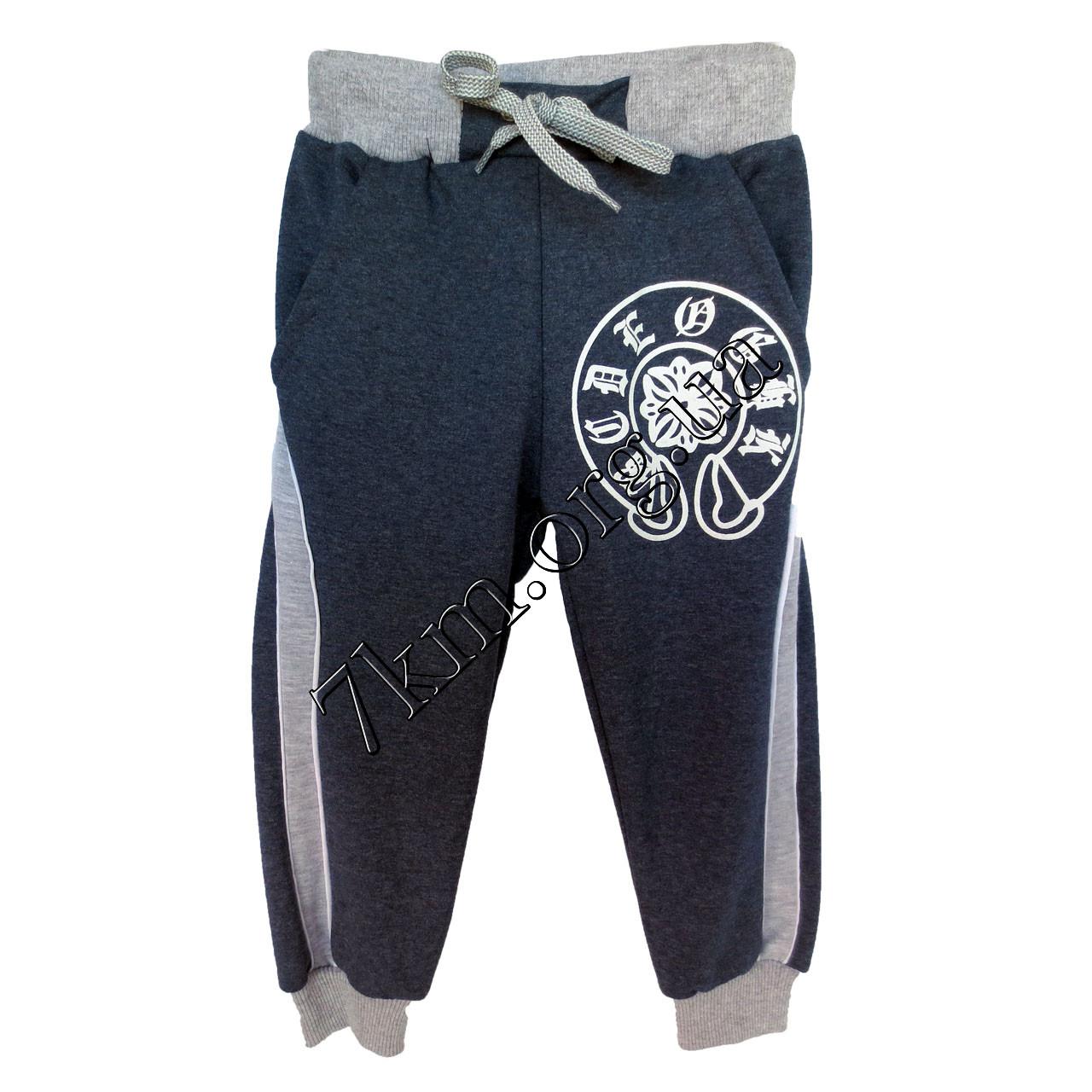 Спортивные штаны Подкова для мальчиков (2-5лет) трикотажные Джинс