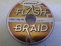 Шнур рыболовный Climax Flash Braid зеленый 0.14,0.16,0.18
