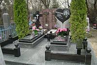 Мемориальный комплекс №2