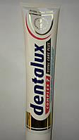 Зубная паста  Комплексный уход и Защита Dentalux complex 7 Total Care Plus 125 мл