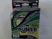 Шнур рыболовный Power Pro 125 метров 0.10-0.50