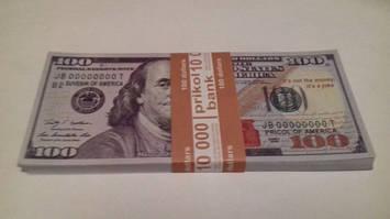 Сувенирные 100 долларов новые, пачка