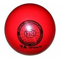 Мяч для гимнастики красный