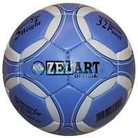 Мяч футбольный Zelart