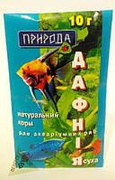 Дафния сухой универсальный корм для аквариумных рыб 10г