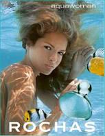 Женская парфюмированная вода Aquawoman Rochas № 30 100 ml