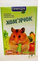 Витаминизированный корм для хомяков 500 г