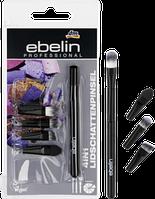 Ebelin Professional 4in1 Lidschattenpinsel -  Профессиональная кисть для теней 4в1