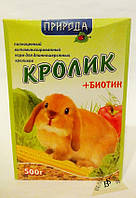 Витаминизированный корм для декоративных кроликов 500 г