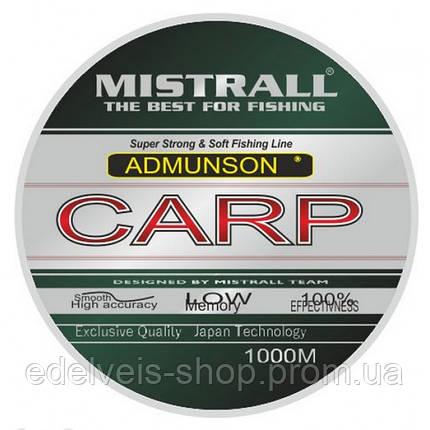 Леска карповая 1000 м Mistrall Amundson Carp (Польша)0.30, фото 2