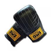 Снарядные перчатки для бокса кожаные черные M,L,XL