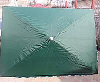 Торговый зонт 2х3 м садовый пляжный металл спица усиленный , фото 1