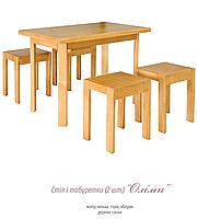 Стол кухонный Олимп + 2 табуретки (Мебель Сервис)