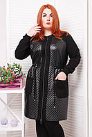 Пальто легкое трикотажное цвет черный  МОНРО