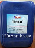 Масло трансмиссионное ТСзп-8 (Agrinol)