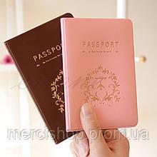 Стильная обложка на паспорт (розовая)