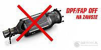 Отключение и удаление сажевого фильтра Ford 2.2 TDCI