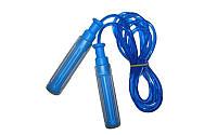 Скоростная скакалка для похудения синяя Kepai