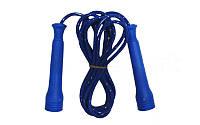 Скоростная скакалка для похудения синяя
