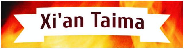 Ароматизаторы Xian Taima