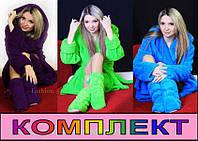 Женский комплект: Махровый халат + сапожки (новые цвета)