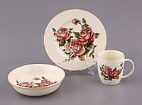 """Набор столовой посуды на 1 персону, 3 пр. """"Три розы"""""""