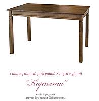 Стол кухонный раскладной Карпаты (Мебель Сервис)