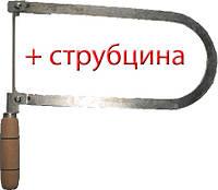 Лобзик ручний набір ( з струбциною)