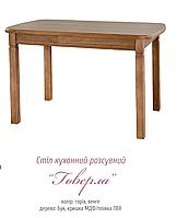 Стол кухонный раскладной Говерла (Мебель Сервис)
