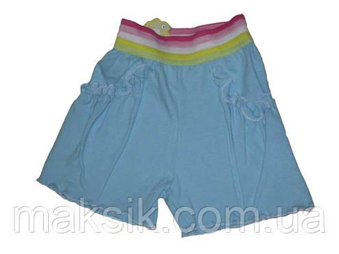 Летние шорты р.80-104, фото 2