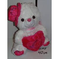 Игрушка мягкая музыкальный плюшевый мишка с серцем 40 см, белый мягкий медведь, детская игрушка