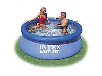 Надувной бассейн семейный Easy Set Intex 28120