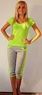 Костюм спортивный с бриджами, фото 1