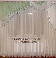 Ламбрикен Ассиметрия бирюза 2,5м из органзы