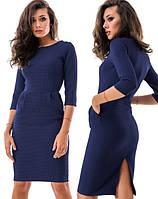 Платье темно-синее в деловом стиле из вафельного трикотажа. Арт-1074.