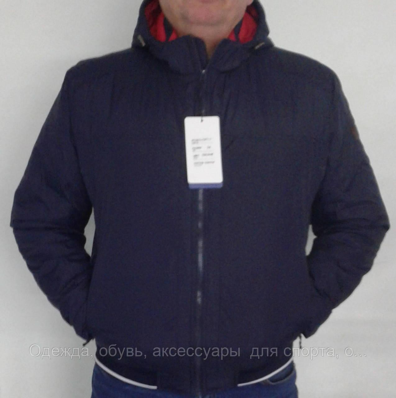 9d545923c5ee Куртка-ветровка мужская, большие размеры - Одежда, обувь, аксессуары для  спорта,