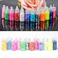 Набор мини-бутылочек с блестками для декора (12 шт.)
