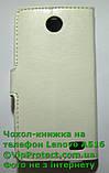 Lenovo A516 білий чохол-книжка на телефон, фото 2