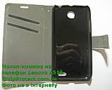 Lenovo A516 білий чохол-книжка на телефон, фото 3