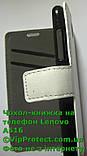 Lenovo A516 білий чохол-книжка на телефон, фото 5