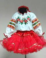Карнавальный костюм Украиночки