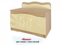 Ящик для игрушек Мишка Вальтер