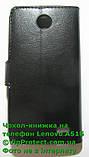 Lenovo A516 черный чехол-книжка на телефон, фото 2